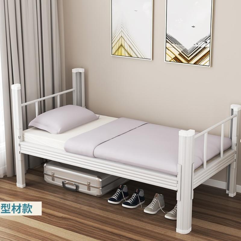 CYD-型材单人床