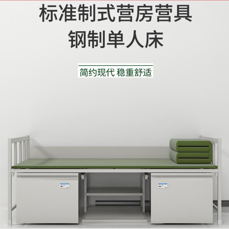 CYD-制式单人床
