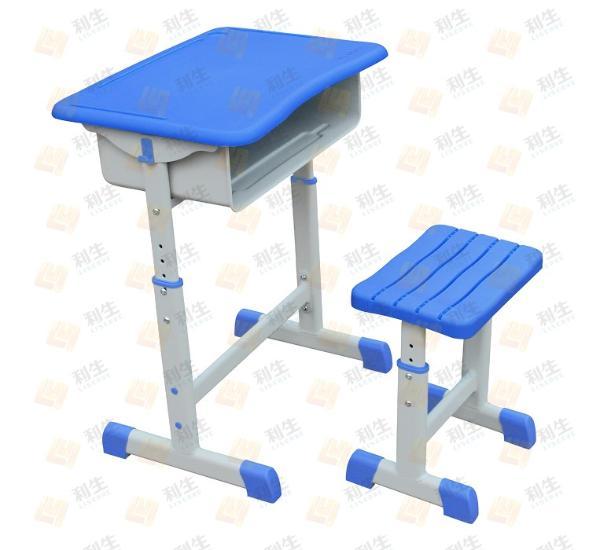 利学LZB01LDB01单人钢塑升降课桌凳