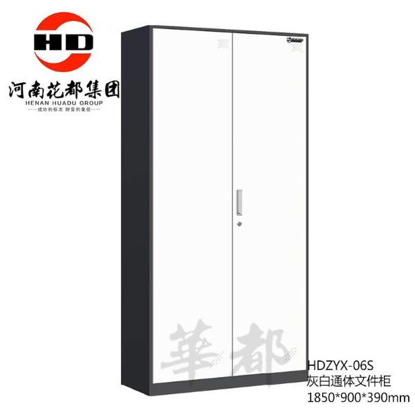 HDZYX-06S 灰白通体文件柜