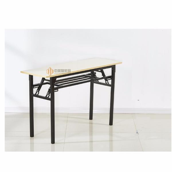 中美隆ZZ-01813腿折叠条桌