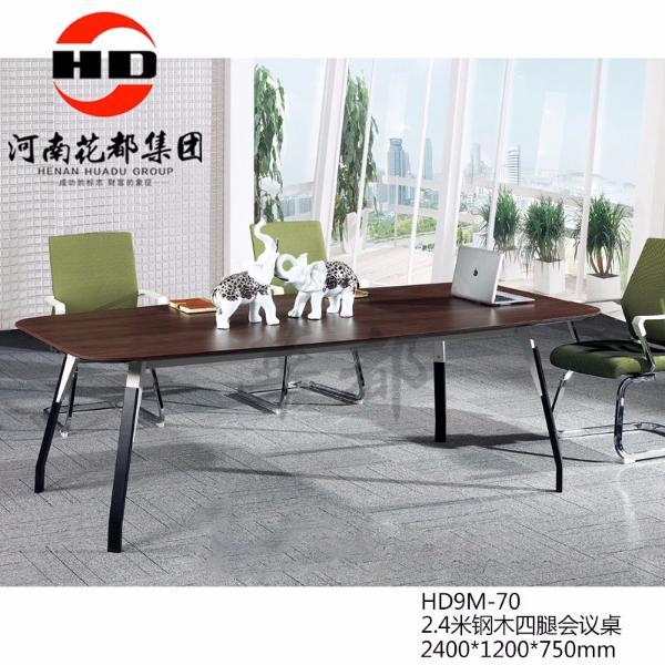 HD9M-70 2.4米钢木四腿会议桌